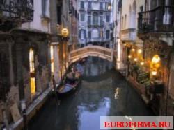 Италия недвижимость у моря цены