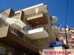 Квартиры дома купить в греции