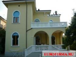 Купить квартиру в италии генуя